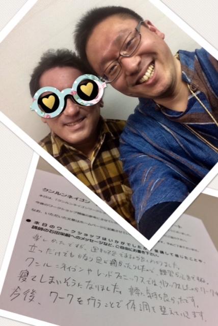 クンルンネイゴンレベル1大阪ありがとうございました。