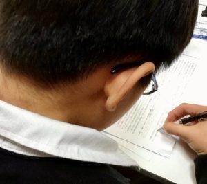 「考える力」をつける家庭教師対象
